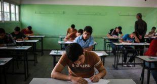 المعارضة السورية تجري امتحانات القبول في الثانويات والجامعات